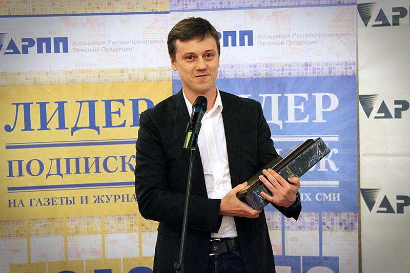 Сергей Пыжиков, Conde Nast