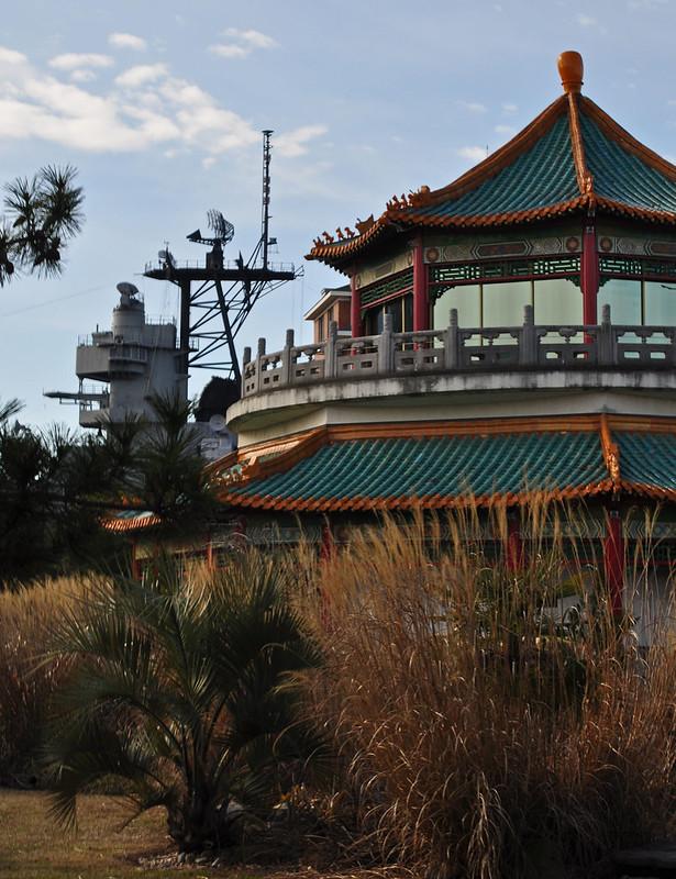 The Pagoda (2)