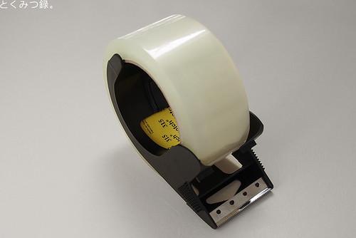住友スリーエム(3M) スコッチ(R) 透明梱包用テープ 重量物用 カッターつき 48mm×50m 315DSN