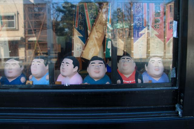 Sumo shop