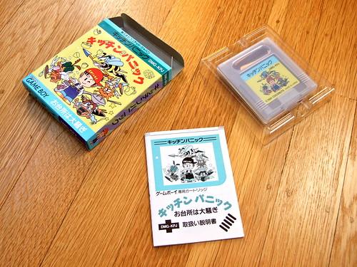 Kitchen Panic (GameBoy) box, cart and manual