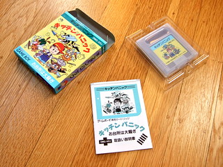 Kitchen Panic (GameBoy) box, cart and manual