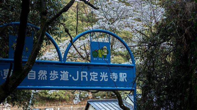 Jyoukouji_12