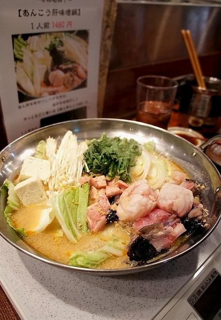 東京美食居酒屋19