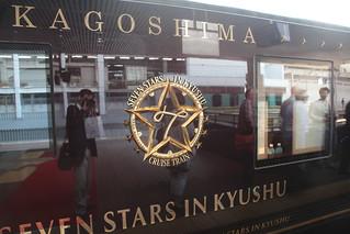 ななつ星 in 九州, 4号車