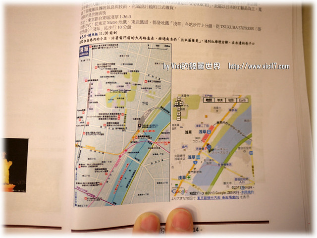 0501自製旅遊手冊014