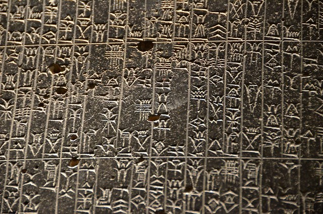 hammurabi code of laws fair or unfair Although not the earliest code of laws,  is the oldest code of laws in the world hammurabi's code differed from the earlier  and fair restitution more.