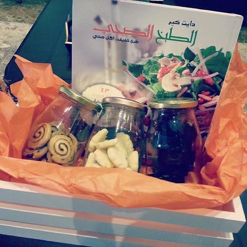 شكرا دايت كير على الدعوه الكريمه @thedietcare , مفاجأه جميله تحتوي على كتاب طبخ صحي و اصناف من الحلويات