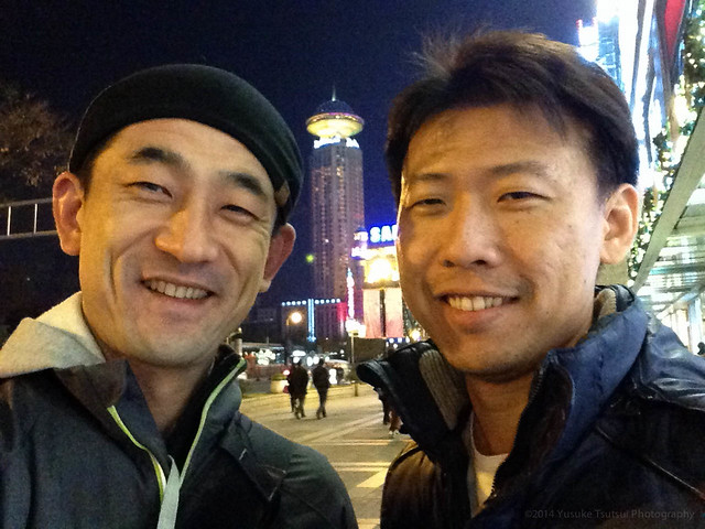 YT + Hankiong