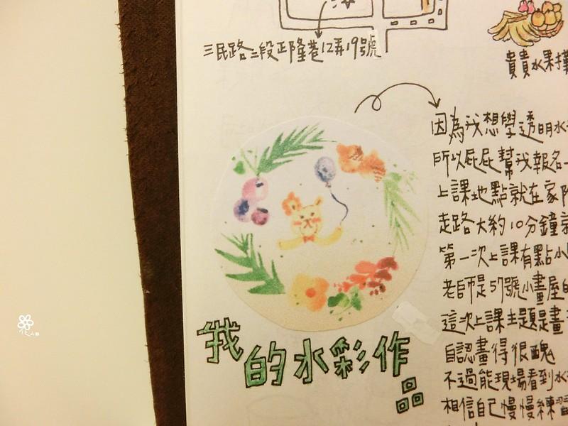 手帳花小豚推薦 (33)