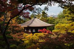 Ginkakuji, the Temple of the Silver Pavillion