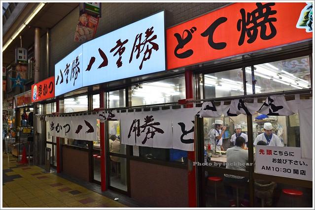 大阪美食動物園前站八重勝串炸017-DSC_3183