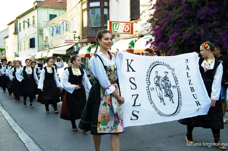 Группа из Зальцбурга