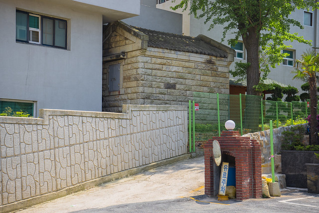 Former Library of Muan County Office, Mokpo, South Korea