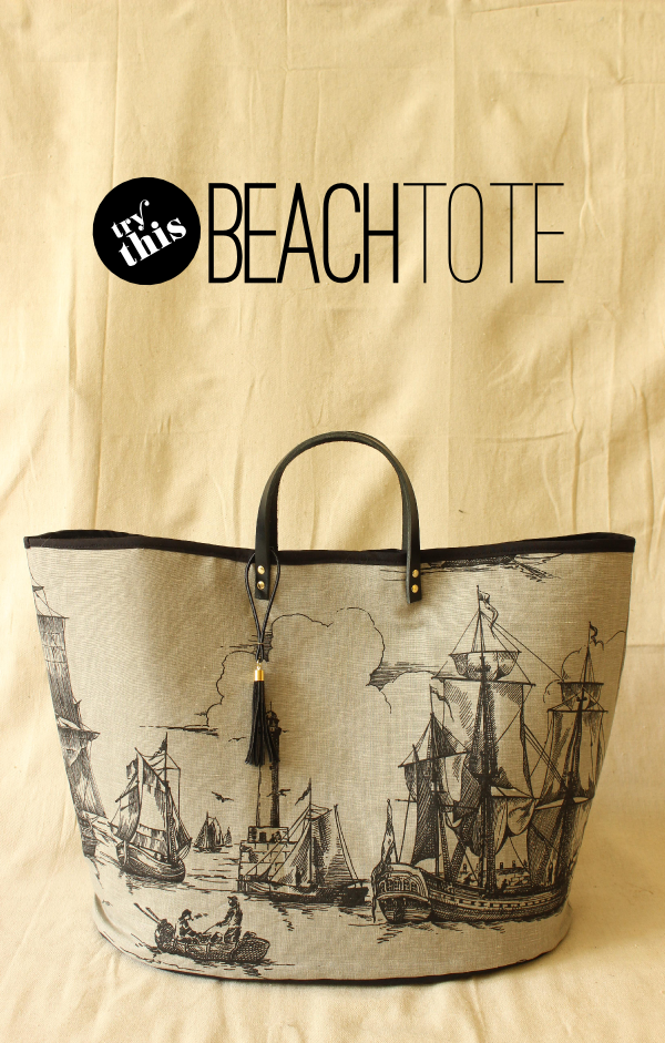 Fabric Paper Glue | DIY Beach Tote