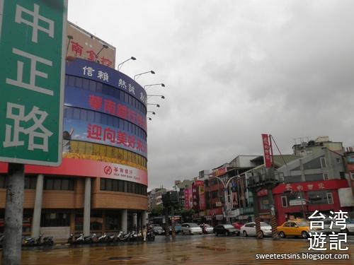taiwan trip day 4 tamsui danshui taipei main station ximending 52