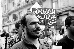 Kamal el Fayoumy