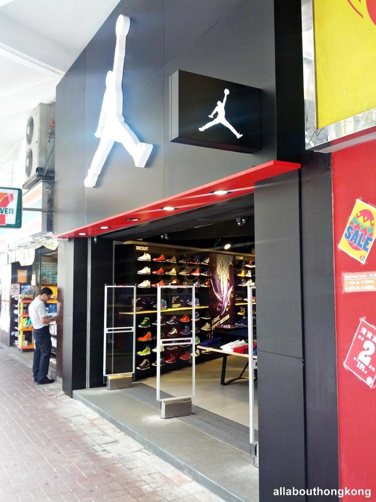 Jordan Shop
