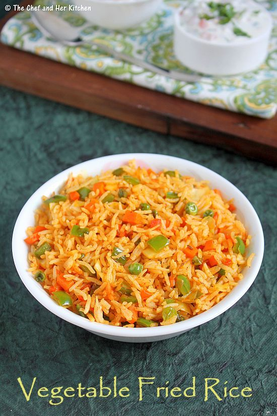 🍲Vegetable Fried Rice - Indian food recipes - Food and cooking blog