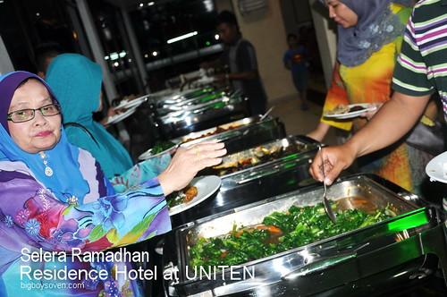 Residence Hotel at UNITEN 13