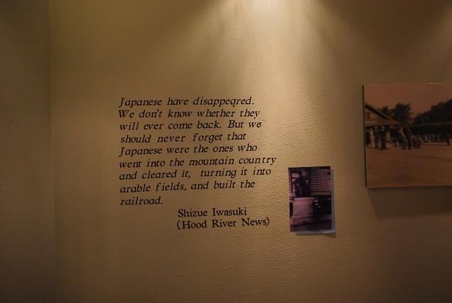 排斥の事実と日本人の功績