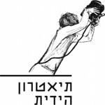 תיאטרון הידית פרדס חנה