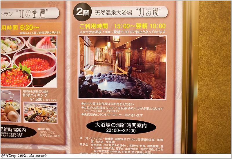 住-Dommy Inn (吃超爽)-24