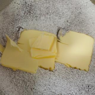 rub in butter
