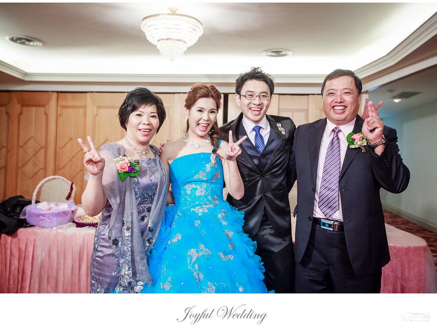 士傑&瑋凌 婚禮記錄_00239