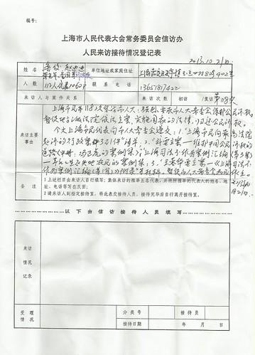 118-20131021-2