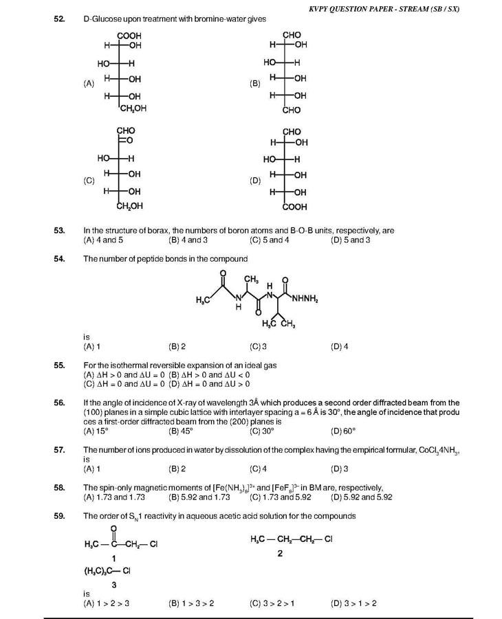 KVPY 2013 SB Question Paper