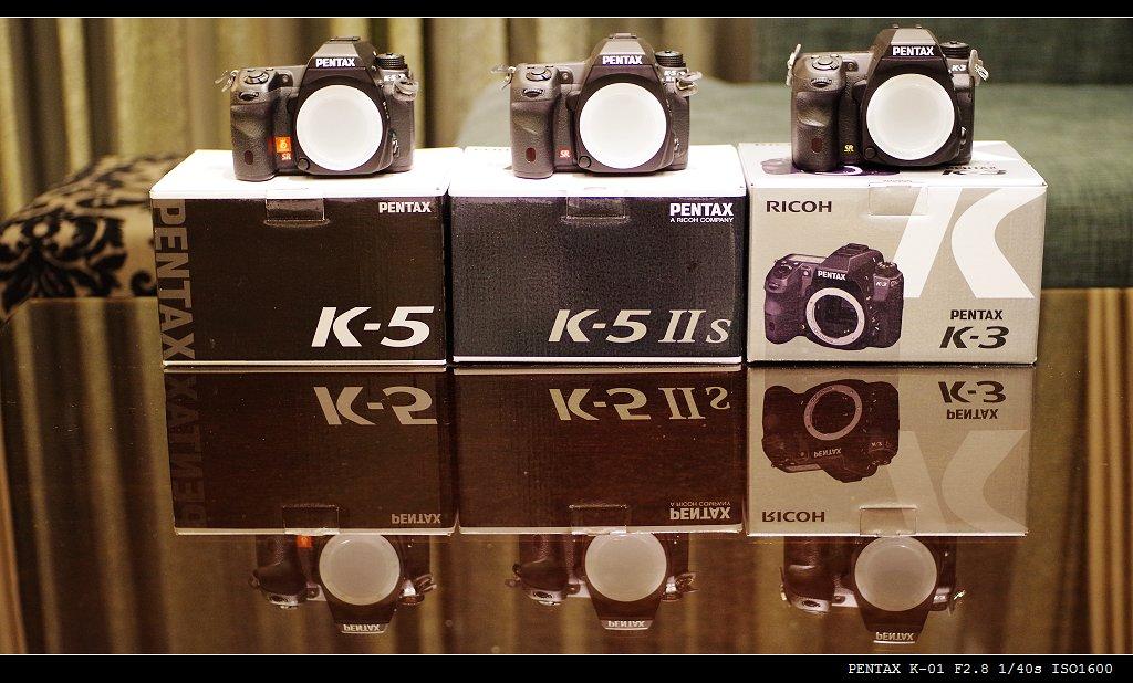[分享]PENTAX K5, K5IIs, K3 三兄弟大合照