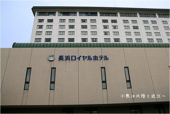 琵琶湖-04