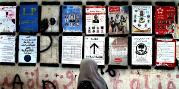 Posters from 2011 Electoral Campaign in Tunisia. Image credit: Tunisia Live