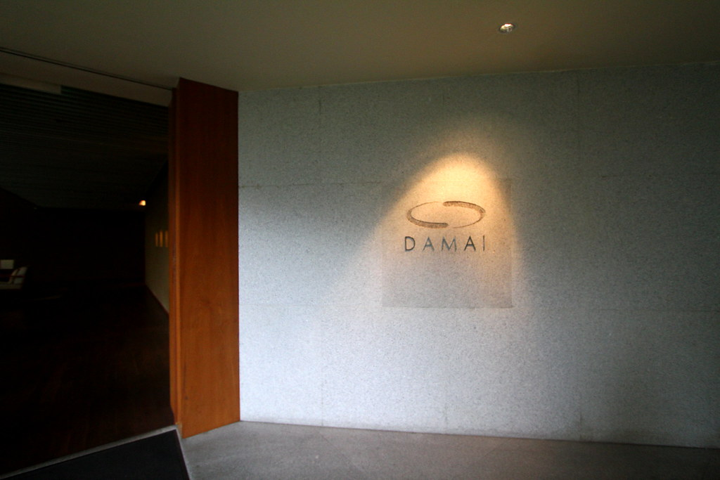Grand Hyatt Singapore: Damai Spa