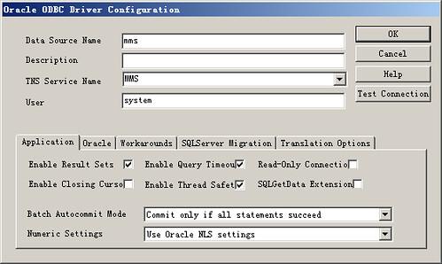 进入ODBC配置数据库