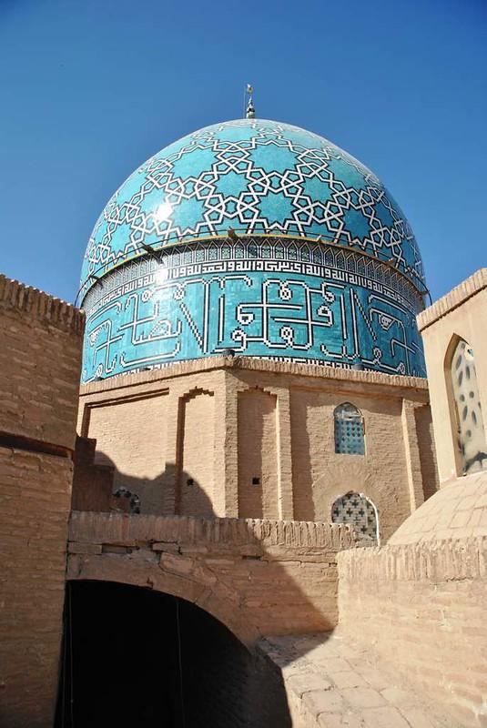 241 Mezquita de Mahan (158)