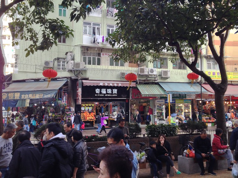 Hong Kong streets on weekend