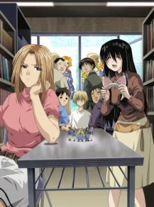 Genshiken (Ss1) - The Society for the Study of Modern Visual Culture [BD]