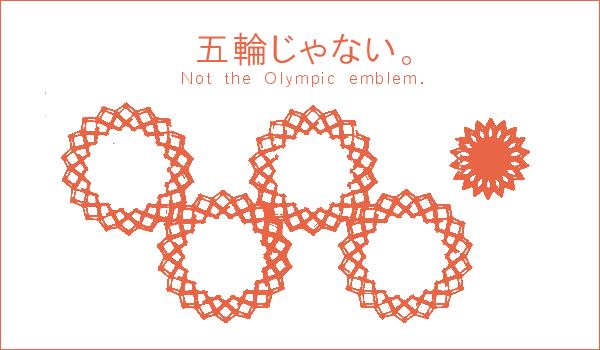 和邪社 图毒生灵 奥运 (1)