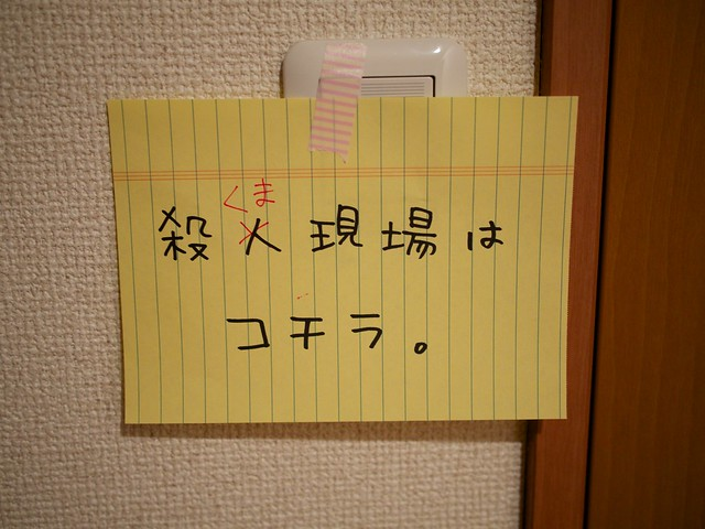140210_SATSUKUMA 1