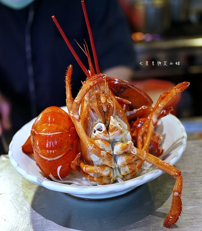 8 鵝房宮 鵝肉 日式概念料理