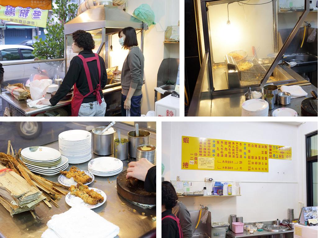 20131230台南-正宗府城黃家蝦捲 (3)