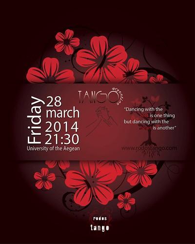 28 Μαρτίου 2014 - Practic-longa στην Αίθουσα Χορού του Πανεπιστημίου Αιγαίου