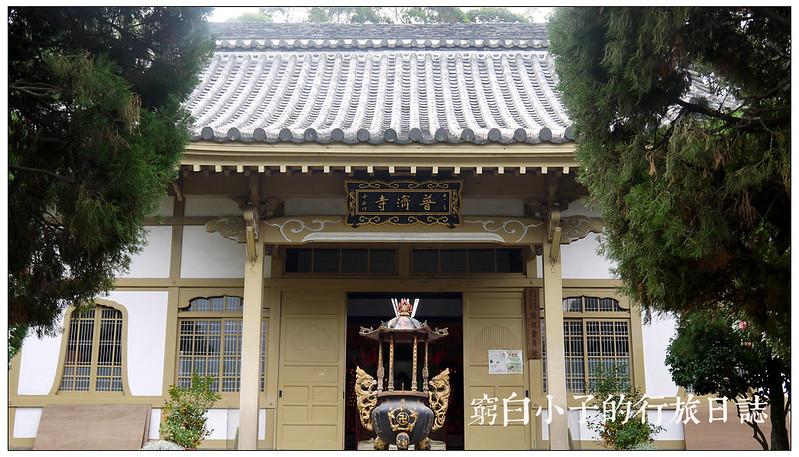 普濟寺 03
