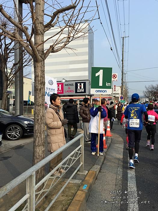 2015京都馬拉松 (16).JPG