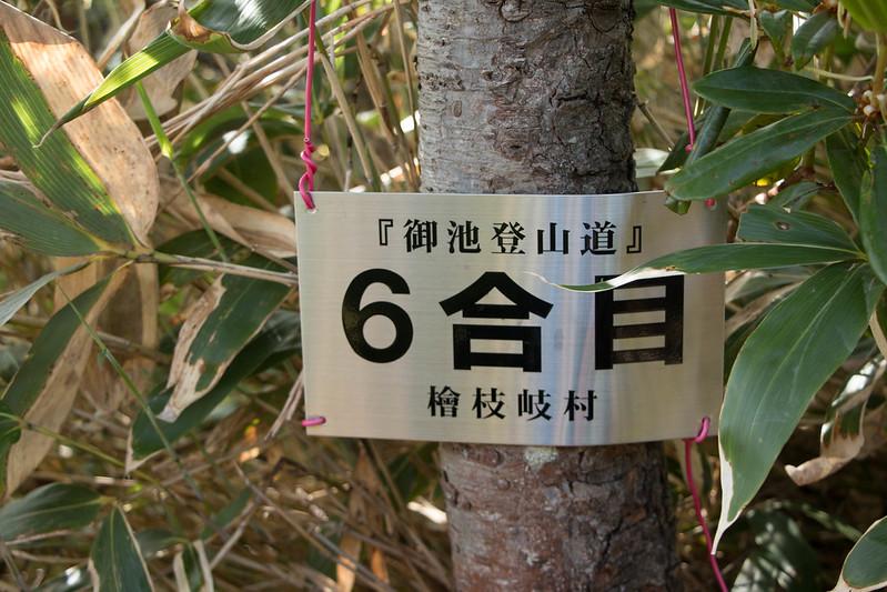 20150712-燧ヶ岳-0421.jpg