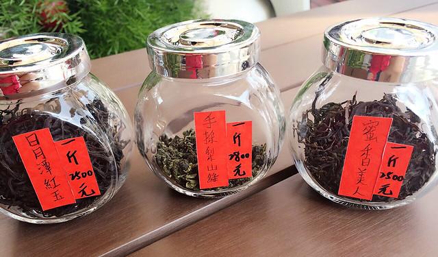 康茶飲茶葉 (3)