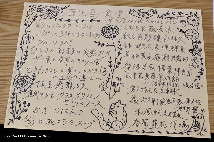 20130504_XiaoQuiLunch_0027 ff