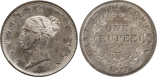 Silver Pattern Rupee of 1839
